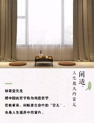 禅意新中式:繁华都市里的隐逸时光