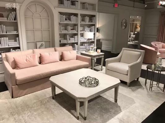 粉色系美式家居